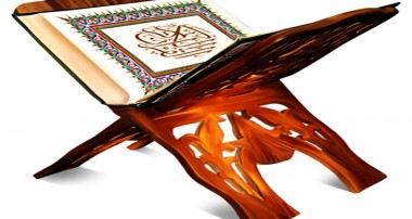 تاريخچه حفظ قرآن