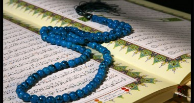 رابطه قرآن و سیاست