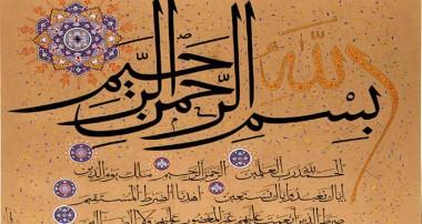 فضيلت قرآن