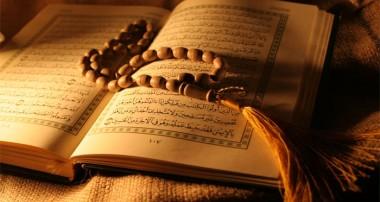جایگاه عبادت در قرآن