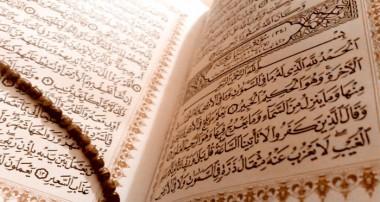 تناسب آيات و سورههاي قرآن