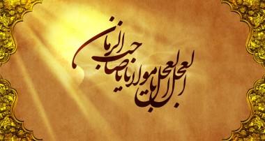 پیروزی امام زمان(عج) چگونه ممکن می شود؟!