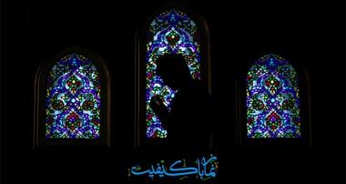 لطايفي از سحرخيزي و نماز شب