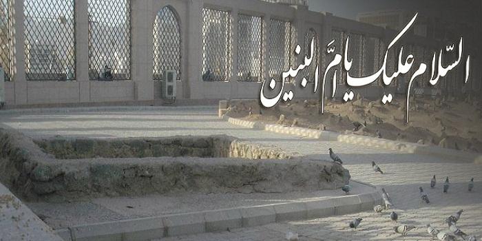 ویژه وفات ام البنین علیهاالسلام