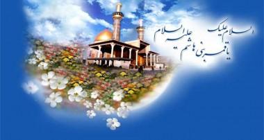 کرامت حضرت عباس (ع)درنجات مردي که از بالاي گنبد او سقوط کرد