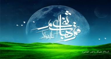 علم و معرفت حضرت ابوالفضل عباس عليه السلام در دوران كودكى