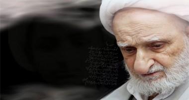 مقامات آقا سید ابوالحسن اصفهانی از زبان آیت الله بهجت