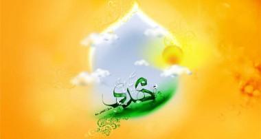 توقعات امام زمان (عج) از شیعیان