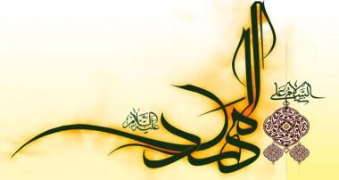 القاب یار غایب