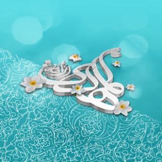 عدالت مهدوی در نگاه قرآنی به عدل (۱)