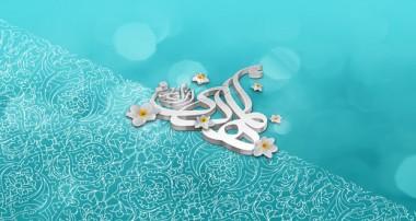 مصلح بزرگ در قرآن (۱)