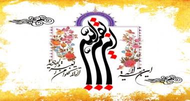 تشرف حاج سيد حسين حائرى