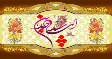 آداب تلاوت قرآن از منظر امام سجاد علیه السلام