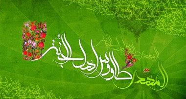 تشرف شيخ عربى از اهل كاظمين