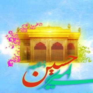 گزیده اى از احادیث سید وسالار شهیدان امام حسین علیه السلام