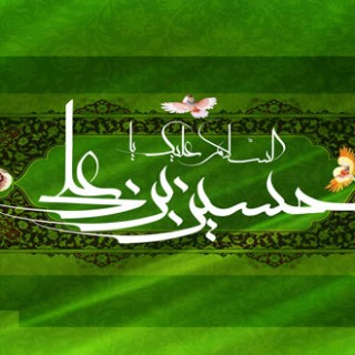 احادیث امام حسین علیه السلام: کنترل هوای نفس