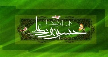 احادیث امام حسین علیه السلام : سبقت در انجام کار خیر