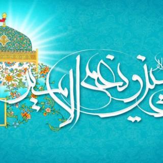احادیث امام حسین علیه السلام: نیازمندیهای مردم به شما، از نعمتهای الهی