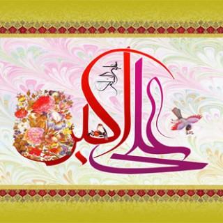 ویژه میلاد حضرت علی اکبر علیه السلام