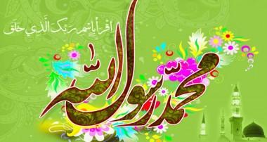 داستانهای پیامبر اکرم (ص) : مستمند و ثروتمند