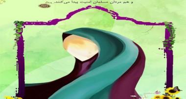 بررسي تاريخي جايگاه زن در جاهليت و قرآن با توجه به آيه ضرب(2)