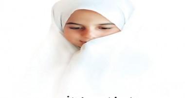 حجاب از منظر بزرگان