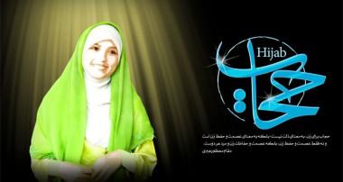 روح حاکم بر حجاب