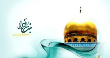 الگوی انقلاب اسلامی و دفاع مقدس