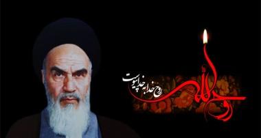 سرگذشت های ویژه از سیره امام خمینی (ره) (۳)