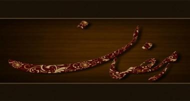 بر سفره رنگين رمضان(4)