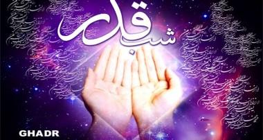 لیلة القدر عید فرشتگان
