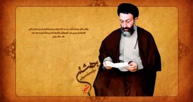 بهشتي در آئينه توصيف امام راحل
