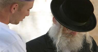 جنبش هاي جديد در يهوديت (1)
