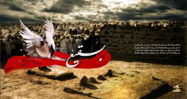 سالروز تخریب غمبار حرم اهل بیت در قبرستان بقیع/ وهابیت یا صهیونیسم اسلامی!؟