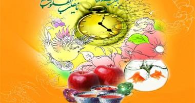 عید در فرهنگ اسلامی