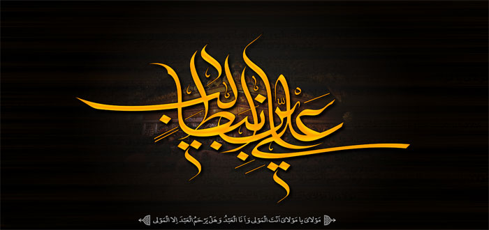 ویژه شهادت حضرت علی علیه السلام