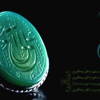 آخرین سخنان امام علی (ع) به امام حسن (ع) در واپسین لحظات زندگی