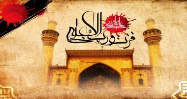شب زنده داران در بیان امام علی علیه السلام