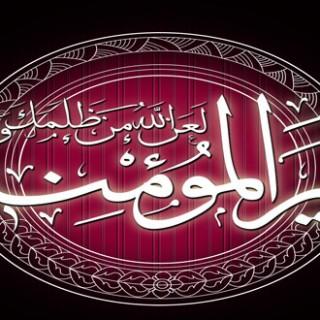 مقابله امام علی علیه السلام با فتنه انگیزی معاویه(بخش دوم)