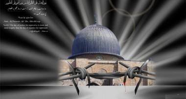 روز قدس: جمعه آخر ماه رمضان