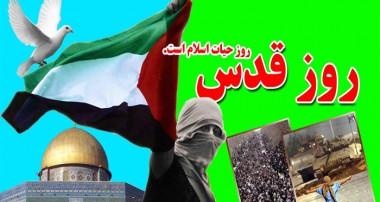 مسجدالاقصي (2)