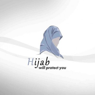 حجاب در احادیث
