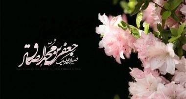 کرامت هاى امام صادق (علیه السلام)