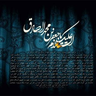 اجتماع عظیم صادقیون در آستان مقدس امامزاده سید جلال الدین اشرف سال ۱۳۹۷