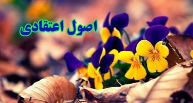 چگونگي دلالت آيه شريفه الحمد للّه رب العالمين را بر توحيد ذاتي و صفاتي و افعالي توضيح دهيد؟