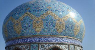 آثار گوناگون مسجد(1)