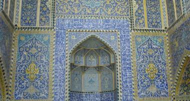 ویژگیهای معنوی مسجد در قرآن و روایات