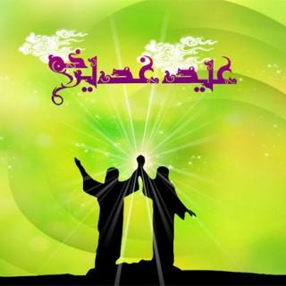 حدیث غدیر و اهمیت غدیر خم برای شیعیان