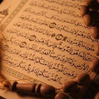 مرگ و شهادت از دیدگاه قرآن و روان شناسی (1)