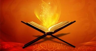 قرآن و مشارکت اجتماعی زنان (۱)